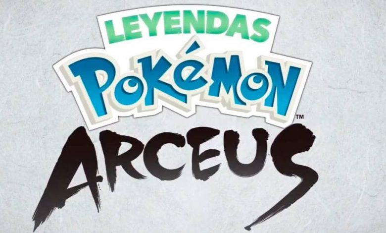 Leyendas Pokémon: Arceus