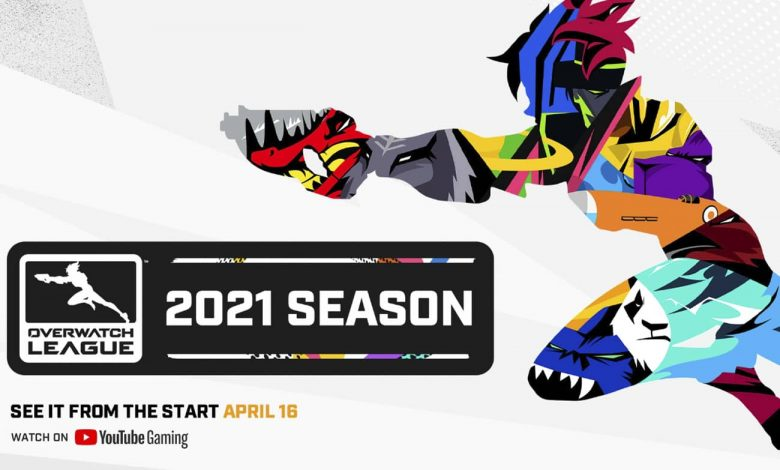 Overwatch League 2021
