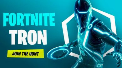 Tron Fortnite