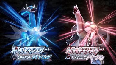 Leyendas Pokémon: Arceus Diamante Perla