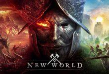 new world shroud